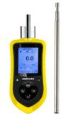 便携探杆式二氧化氮检测仪