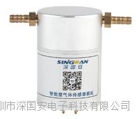 供应网格化大气环境监测仪智能型丁醛气体传感器模组 深圳厂家