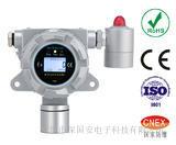 石油石化行業氣體檢測專用在線式TDI泄漏報警器