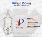 工業車間巡檢專用便攜式硒化氫檢測儀