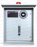 廠家直銷 VOC監測係統