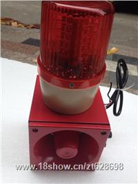 BC-110系列声光电子蜂鸣器