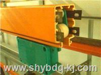 (黄色壳)安全滑触线DHG-4-35/140A