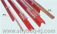 JGHX-TⅡ-170/1000耐高温钢体滑触线【图】 JGHX-TⅡ-170/1000