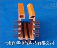 DHGJ-4铝合金四级滑线@四级管式滑线