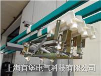 HFD250单极滑触线 HFD250