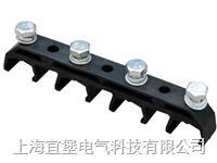 滑触线固定架/上海滑触线专用四孔固定架