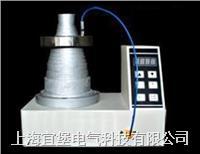 塔式感应加热器厂家 SM28-2.0型