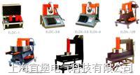 ELDC-24微电脑全自动加热器 ELDC-24