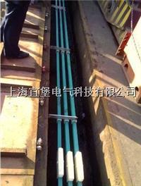 安全滑触线JDC-1250A JDC-1250A