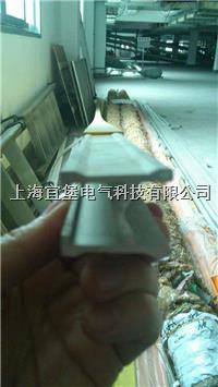 安全滑触线JDC-500A JDC-500A