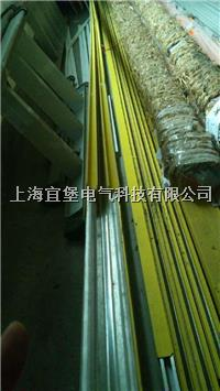 安全滑触线JDC-320A JDC-320A