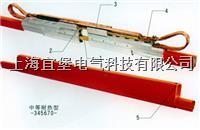 HXPnR-H-600A HXPnR-H-800A HXPnR-H-1000A单极H型铜膨胀段(伸缩节) YB