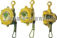 EW 3-5kg弹簧平衡器 EW 3-5kg