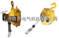 EW 9-15Kg弹簧平衡器 EW 9-15Kg