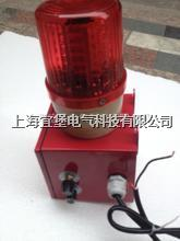 SJ-2便携式声光电子报警器/行车报警器 SJ-2