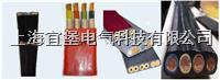 扁平电缆|YB,YBF,YBZ橡套扁平电缆