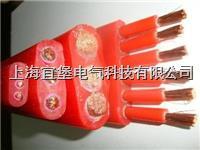 硅橡胶扁平电缆-昂立硅橡胶扁平电缆-上海YGGB硅橡胶扁平电缆