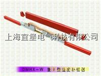 400A/500A/800A/1250A滑线铜膨胀段 400A/500A/800A/1250A