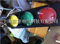 刚体滑触线电源指示灯ABC-HCX-150