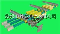 JDC-H-250A滑触线 安全滑触线 单级组合式滑触线 JDC-H-250A