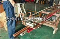 HG-Ⅰ-600A刚体集电器 HG-Ⅰ-600A