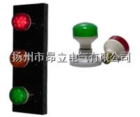 扬州滑线指示灯