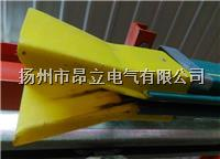 DHG多级滑触线喇叭口  GDX/JDX