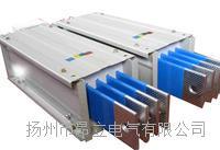 空气型母线槽