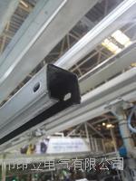 HXDL-30移动软电缆滑线导轨,移动电缆滑轨 HXDL-30