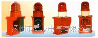 TBJ-150Y带语音声光报警器