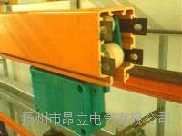 DHG-4-10/50安全滑触线,唐山滑触线报价 DHG-4-10/50