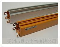 DHG-4-25/120滑触线_扬州滑触线优质供应商 DHG-4-25/120