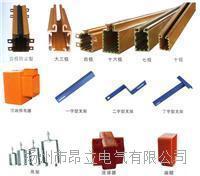 江苏DHG-4-35/140滑触线厂家_扬州滑触线哪家好 DHG-4-35/140