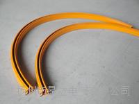弯弧滑触线|圆弧滑触线