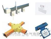 CHC系列滑接式母线槽 CHC系列