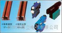 扬州多极管式滑线集电器(HXTS/DHG)