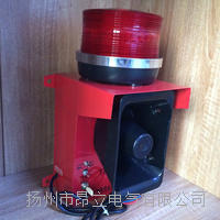 TBJ-150C声光报警器/【大分贝音量大】TBJ-150声光电子蜂鸣器