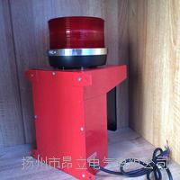 BC-3B声光报警器QZBJ-260电子蜂鸣器BC-3B 电笛三种音调