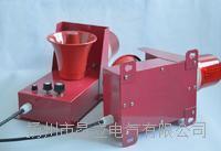 双喇叭工业用声光报警器【重负荷】