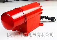声光报警器|BC-8系列天车声光电子蜂鸣器