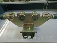 导轮滑车Ω-DLX80 Ω-DLX80
