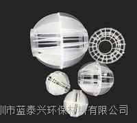 环保除尘塔专用填料多面空心球二氯化碳脱气塔接触反应塔装置净化塔去除氧氯气二氧化碳 HF-DMQ