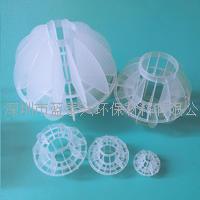脱硫塔净化塔废气塔多面空心球环保填料 LTX-DMQ