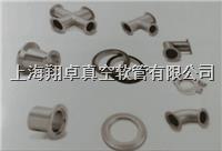 弯头 KF40 弯头 真空弯头链接(真空机组) KF10、KF16、KF25、KF40、KF50、KF63、KF80、KF100、KF150