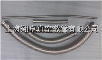 波纹管 真空软管 真空波纹管(真空管路安装) KF