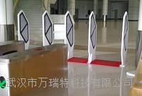 武汉图书馆防盗设备_图书数字式防盗系统、图书馆防盗门禁 EM-H01