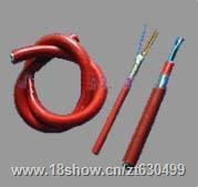 丁腈绝缘和护套控制软电缆促销 丁腈绝缘和护套控制软电缆