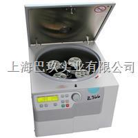 Z366中高速操作流程型离心机泛用容量che200tl教程机刷图片