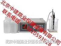 海砂氯离子含量快速测定仪 NJCL-L型